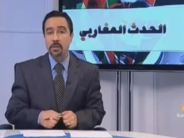"""قناة """"المغاربية"""" التي تبث من لندن وتمولها قطر تهاجم مواقف الجزائر"""