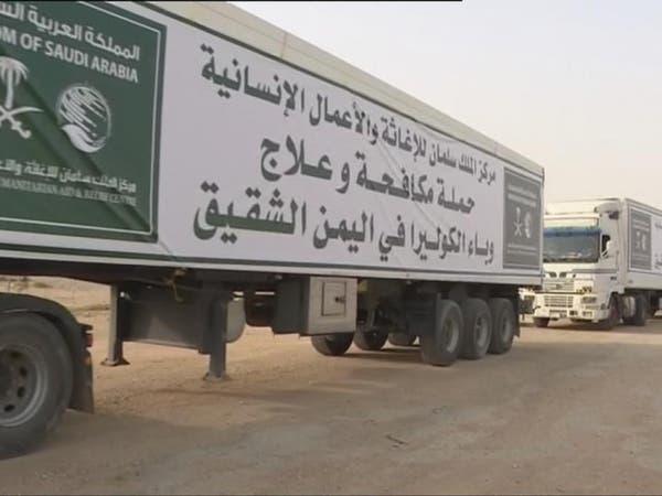 يونيسيف: الكوليرا في تراجع في اليمن منذ أواخر يونيو