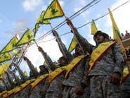 هذه هي قصة بقاء 300 جندي إيراني في لبنان عام 1991