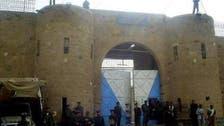 الميليشيات تقمع احتجاجات داخل السجن المركزي بصنعاء