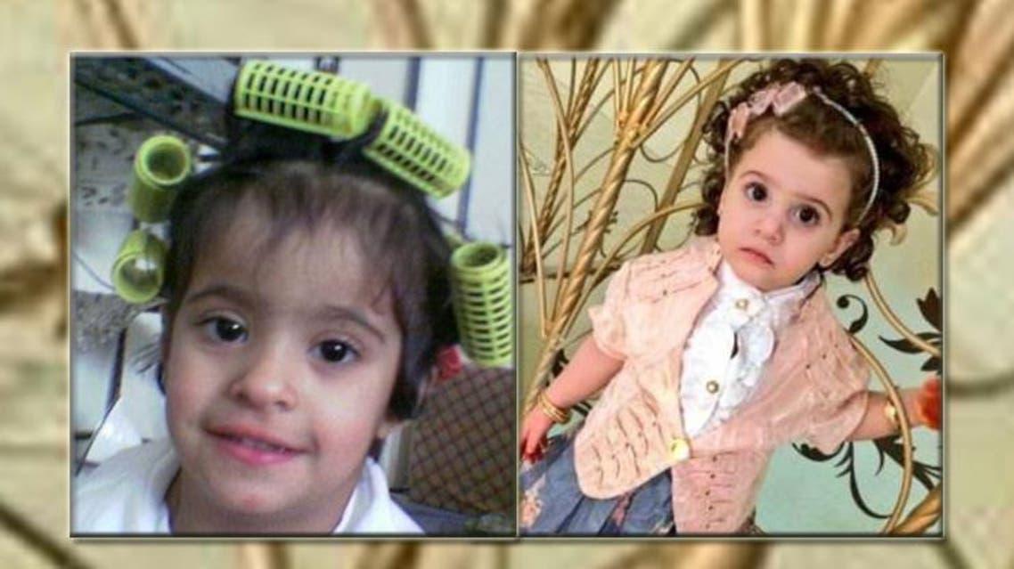 خطف الأطفال في السعودية
