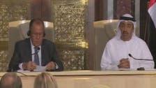 لافروف: ندعم جهود الرياض لتوحيد المعارضة السورية