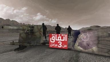 لبنان.. صفقة بين حزب الله وداعش تثير الغضب