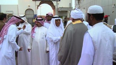 أسر شهداء الجيش السوداني يسافرون لأداء مناسك الحج