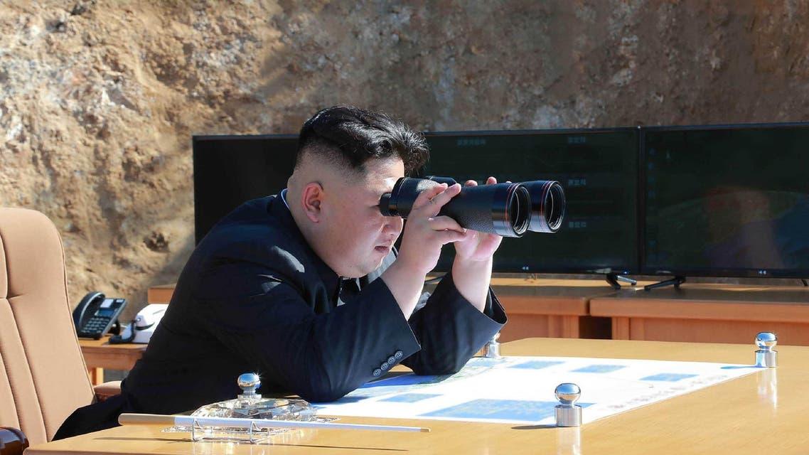 AFP Kim