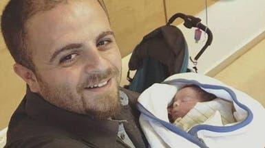 فلسطيني يمنح ابنه اسماً يجرّ عليه ويلات مواقع التواصل!