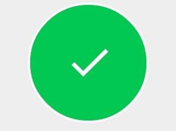 لمن سيضيف واتساب هذا الرمز الأخضر؟