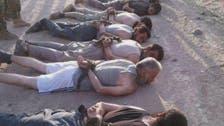 العراق.. عشرات الدواعش يستسلمون للبيشمركة قرب تلعفر