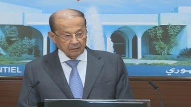 """لبنان يعلن انتهاء """"فجر الجرود"""".. وعون يتحدث عن انتصار"""