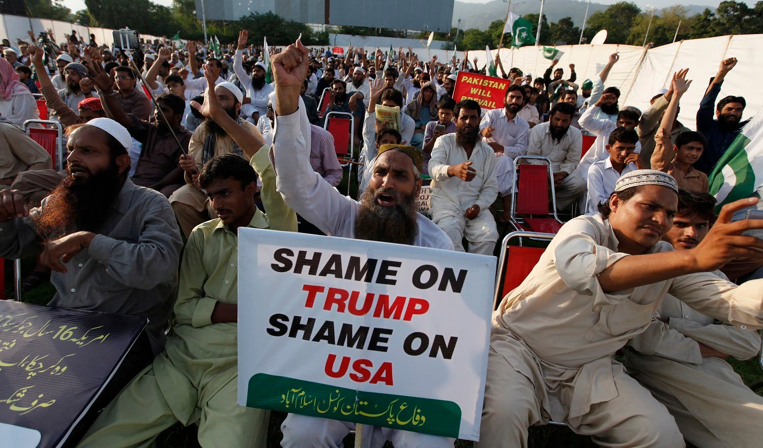Supporters of the Pakistan Defense Council chant slogans during an anti-US rally in Islamabad, on Aug. 27, 2017. (AP)