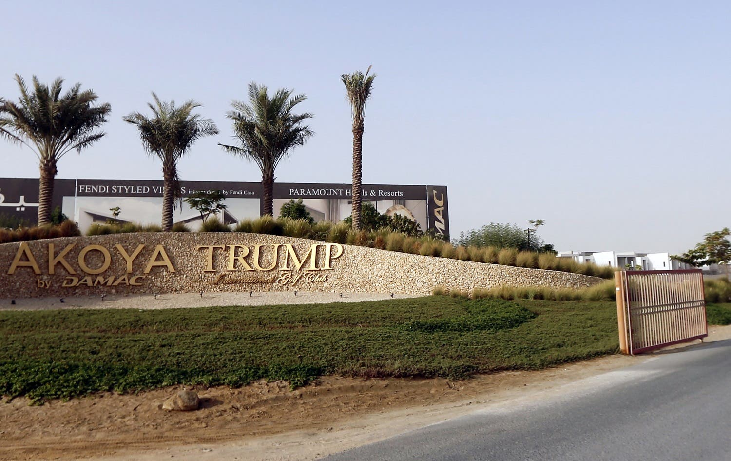A general view shows a gated entrance to the AKOYA by DAMAC master luxury community where Donald Trump International Golf Club Dubai are located in the UAE on August 12, 2015. AFP)