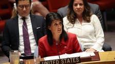 مجلس الأمن.. إدانة بالإجماع لصاروخ كوريا الشمالية