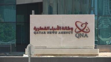 الدوحة وجهت التهم لـ 5 دول بشأن الاختراق المزعوم ولم تقدم أدلة