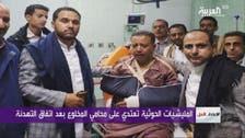 صنعاء میں سکون کے بعد، حوثی ملیشیا کا معزول صالح کے وکیل پر حملہ