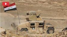 العیاضیہ کا معرکہ موصل سے زیادہ خون ریز ہے : عراقی فوج