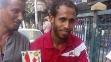 أفضل لاعب مصري بمونديال إيطاليا: رفضت هذه الوظيفة