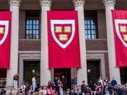 جامعة واحدة تخرج فيها 17 مليارديراً.. تعرَّف عليها