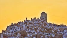 IN PICTURES: Two million pilgrims scale Mount Arafat for key Hajj rite