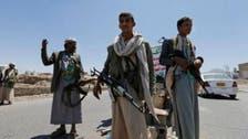 حوثی باغیوں کی گولہ باری سے تعز میں 4 بچے شہید، 10 زخمی