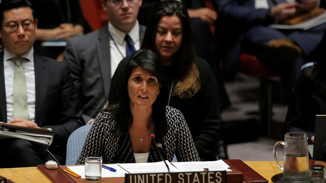 US Ambassador Nikki Haley delivers remarks during a meeting by the United Nations Security Council on August 29, 2017. (Reuters)