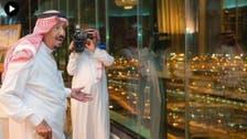 Saudi Arabia's King Salman greets Muslims on occasion of Eid al-Adha