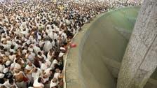 IN PICTURES: Hajj pilgrims symbolically 'stone devil' in last major ritual