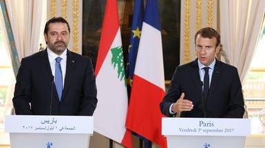 ماكرون يدعو الحريري لباريس.. ويهاتف ولي العهد السعودي