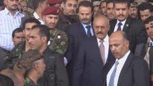 حوثیوں کا دھوکہ، علی صالح صنعاء میں اپنے محافظین سے محروم