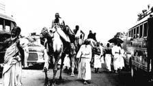 PHOTOS: Hajj travel through the centuries
