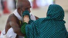 """""""اللہ نے تمھارے دلوں میں ایسے رحم اور محبت پیدا کی"""""""