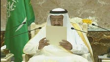 King Salman: Securing pilgrims' safety and comfort is a source of pride to us