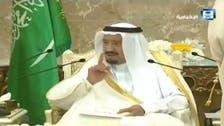 فيديو..الملك سلمان: شرف لنا أن رئيس الدولة خادم للحرمين