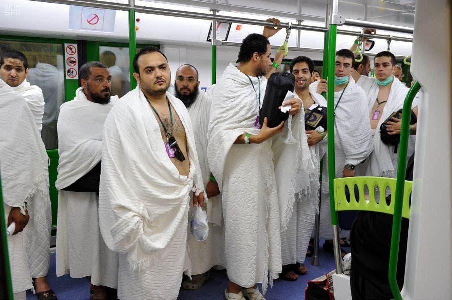 Pilgrims on route to Mina (SPA)