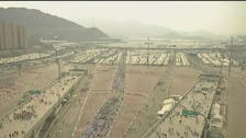WATCH: Muslim pilgrims symbolically stone the devil in day two of Hajj rite