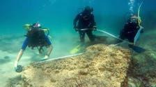 VIDEO: Sunken city found off the coast of Tunisia