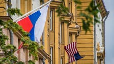 US Embassy in Russia to reduce number of consular services: Ifax
