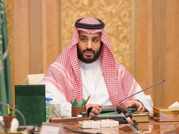 محمد بن سلمان يوجه بشراء تذاكر موقعة السعودية واليابان