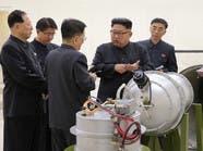 سيول تعثر على غاز مشع بعد تجربة كوريا الشمالية
