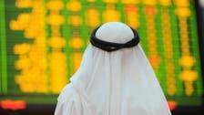 كيف ستتحرك أسواق الأسهم بالعام 2020؟