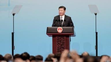 """الصين تحث الـ""""بريكس"""" على تحرير التجارة وفتح الاقتصاد"""