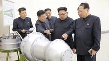اليابان: مقتل 200 في انهيار موقع نووي بكوريا الشمالية