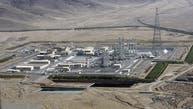 وقوع انفجاری شدید در سایت هستهای نطنز