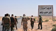 US-backed Syrian Democratic Forces attack ISIS in Deir al-Zor