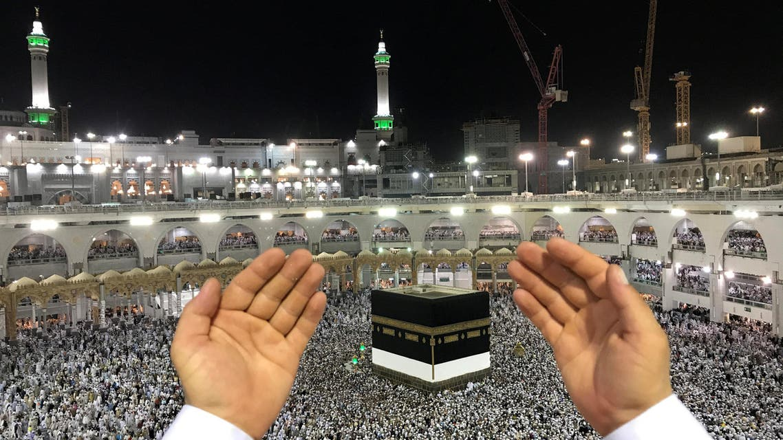 Best pictures of Hajj 2017