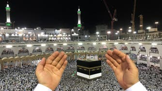 Hajj correspondent's note: Covering the story of 2 million people