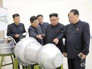 مسؤول: أميركا تأخذ تهديد كوريا الشمالية على محمل الجد