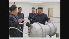 شمالی کوریا کا سب سے طاقتور جوہری بم کا ایک اور تجربہ