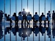 كيف تستفيد الشركات الناشئة من مبادرات الاستثمار الجريء؟