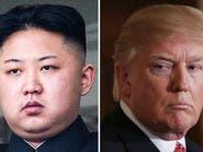 ترمب: الخيار العسكري سيكون يوما حزينا لكوريا الشمالية