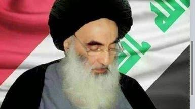 السيستاني: قوات الأمن العراقية تتحمل مسؤولية تأمين الاحتجاجات